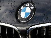 BMW отказывается от выпуска минивэнов