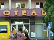 МЕРТ пропонує новий порядок категоризації готелів