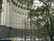 Минэкономики: Меморандум между Кабмином и предприятиями ГМК будет продлен в конце марта