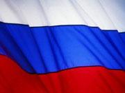 Украина получит $2 млрд от России не раньше пятницы