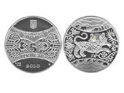 НБУ вводит в обращение монету Год Тигра