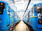 Уклонение от уплаты налогов на 9 млн грн: ГНС проводит обыски на КП «Киевский метрополитен»