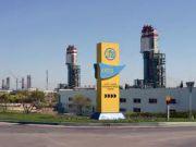 Україна розраховує продати Одеський припортовий завод в 2014р. - за $ 600 млн