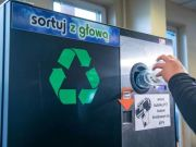 Поляки зможуть оплачувати проїзд пластиковими пляшками і старими батарейками