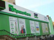 Для разработки бизнес-стратегии Приватбанка привлекут международную компанию