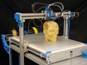 Ученые смогли увеличить скорость 3D-печати в 10 раз (видео)