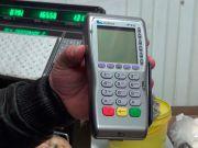 Банки перестанут ставить магазинам новые терминалы в случае ограничения карточных комиссий - эксперт