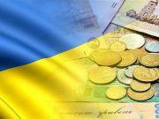 НБУ назвав причини уповільнення зростання економіки України