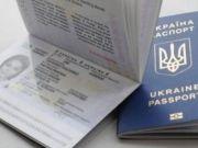 З початку року українці оформили понад 4 млн біометричних паспортів