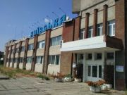 СЕТАМ продав птахофабрику та майновий комплекс олігарха-боржника за близько 1 млрд гривень