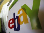 Виручка eBay з початку року виросла на 14% - до $3,7 млрд