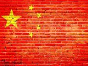 Китайське промвиробництво в липні досягло 17-річного мінімуму