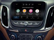 Автомобілі GM дозволять робити покупки прямо з консолі
