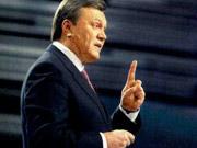 Янукович увидел преступников из окна