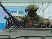 В Крыму российский военный застрелил украинского майора из АК-74 - Минобороны