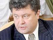 Отличная инициатива: Порошенко призвал кандидатов в президенты обнародовать источники финансирования своих избирательных компаний