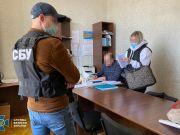 СБУ разоблачила должностных лиц «Укрзализныци», которые присвоили 1 млн грн зарплаты работников