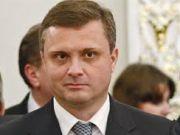 Прокуратура расследует информацию о возможном незаконном обогащении Лёвочкина