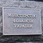Мінфін продав облігацій внутрішньої держпозики на 3 мільярда