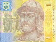 Гривна становится тяжелее: НБУ презентовал замену некоторых банкнот (инфографика)