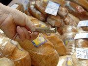 Народные депутаты предлагают ограничить торговую наценку на социально значимые продукты 15%