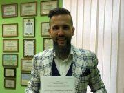 Минюст зарегистрировал новую Таможенную службу