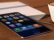 Стало известно, каким будет iPhone 8, - СМИ