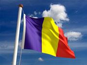 Украина и Румыния договорились разработать документ по закону об образовании