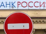 Deutsche Bank: Еврозона выдержит жесткие санкции против России