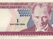 ЦБ Турции повысил ключевую ставку до 24%, лира и валюты EM дорожают