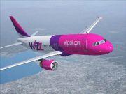 Wizz Air відкриє 6 маршрутів із Запоріжжя