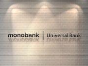 Универсал Банк увеличивает капитал на 1 млрд грн для поддержки monobank