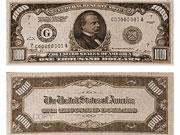 Какова реальная стоимость тысячедолларовых банкнот?