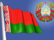 Белоруссия снимет ограничения на открытие счетов за границей