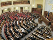 В Раде планируют ввести ID-карточки для народных депутатов