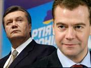 Рік Медвєдєва в Україні