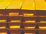 МВФ сократил за май запасы золота на 15,25 тонны