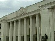 Рада скасувала подвійне декларування для бюджетників, які не мають інших доходів