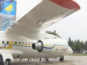 Родинам депутатів зроблять знижку майже на 1000 грн в аеропортах