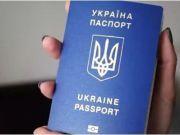 В Україні відновили видачу біометричних паспортів