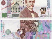 У НБУ розповіли, коли введуть 1000 гривень