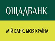 Вниманию владельцев казначейских обязательств серии В «Військові»