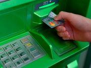 ПриватБанк роз'яснив ситуацію з виплатами за рішенням арбітражу за євробондами
