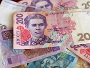 Мінфін продав облігацій внутрішньої держпозики на 16,5 мільярдів