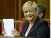 Рада уволит Гонтареву, когда найдет ей замену - Герасимов