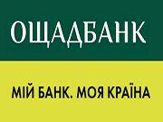 Аграрії отримали через Ощадбанк 31,6 млн. грн. державної компенсації за придбану вітчизняну сільгосптехніку