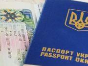 В связи с безвизом в Украине увеличат выпуск паспортов
