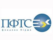 """Торги на ПФТС відкрилися незначним зниженням котирувань """"блакитних фішок"""""""
