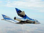 У США створили космічний корабель для туристичних польотів