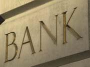 ФГВФЛ решил учитывать уровень рискованности банка при расчете размеров регулярных сборов